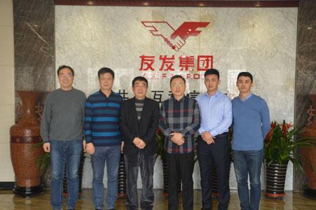 中国金属材料流通协会副会长兼秘书长陈雷鸣一行赴友发走访调研